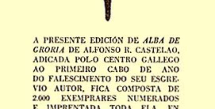 Edición de Alba de Groria polo Centro Gallego