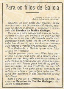 Escolas do Ensiño Galego