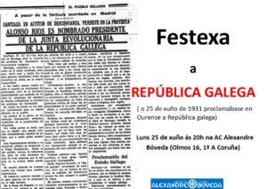 Convite República Galega