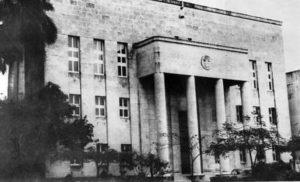 Instituto de Literatura e Lingüística