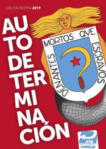 Vía Galega 25 de xullo 2019